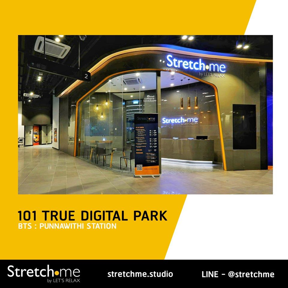 Stretch me by let's Relax - ยืดที่ 101 True Digital Park