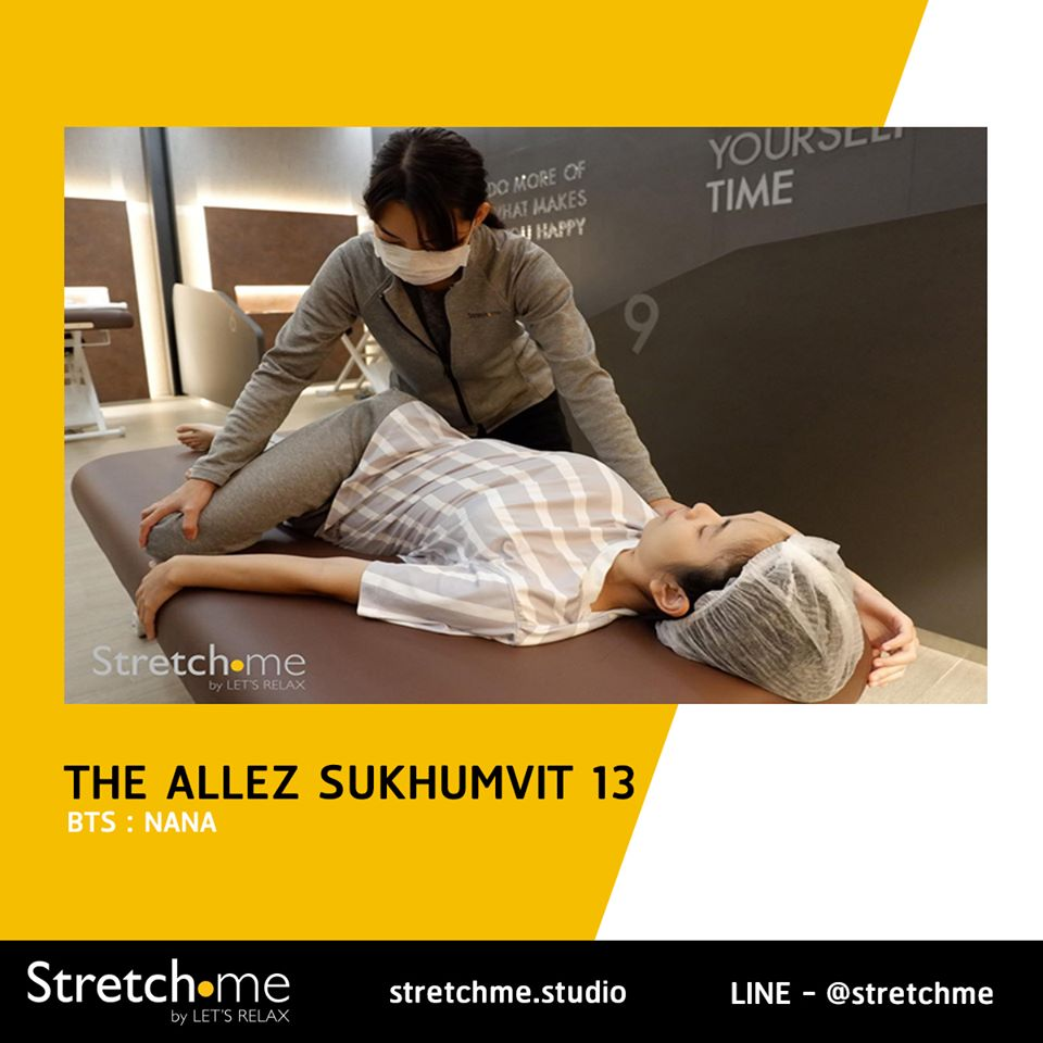Stretch me by let's Relax - ยืดที่ The Allez Sukhumvit 13