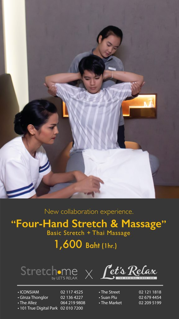 Stretch me new package - Four-Hand Stretch & Massage